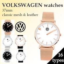【限定!この価格はスーパーセールの時だけ!】[VOLKSWAGEN] 驚きの大特価/時計 メンズ メンズ ユニセックス 腕時計/ ファッション腕時計/本社オリジナル品/シンプルで洗練された北欧デザイン