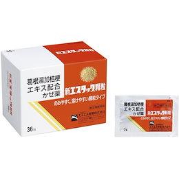 【第(2)類医薬品】【エスエス製薬】新エスタック 顆粒 36包 ☆☆ ※お取り寄せの場合あり