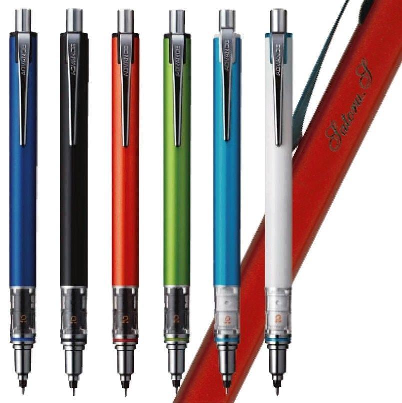 名入れ クルトガ アドバンス 三菱鉛筆 シャープペン 0.5mm M5-559 名入れ無料 入学祝に 文房具 筆記用具