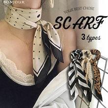 1639f6260721 ストール スカーフ レオパード柄 豹柄ヒョウ柄 薄手 6way ボウタイ 韓国ファッション
