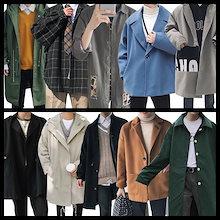 2018 メンズロングコート / ジャケット / トレンチコート / ウールオーバーコート / スーツ / カップルコート / ショートコート / ミリタリージャケット / 韓国のファッションコート
