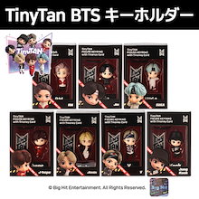 [公式 TinyTAN BTS] TINYTAN FIGURE KEYRING 2021年 新製品 フィギュアキーリング / オフィシャル グッズ TINYTAN BTS 防弾少年団