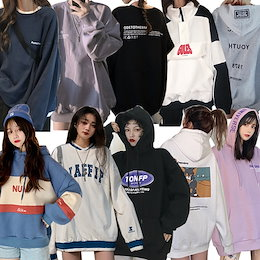 2021初秋新作韓国ファッション秋服超安值パーカー/トレーナー 長袖 薄厚手パーカー男女兼用