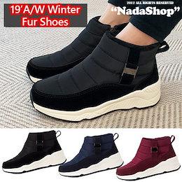 ★今日限定特価★冬用暖かボア裏地のダウンスニーカーブーツの高品質シューズ防寒ブーツスノーブーツ