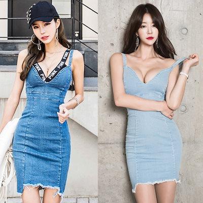 ドレス マタニティ お呼ばれ 30代 結婚式 お呼ばれ 20代 韓国ファッション 結婚式 ドレス オルチャンファッション 40代 オルチャン ワンピース ワンピース レディース ドレス 結