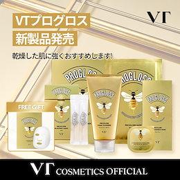 [VT公式ショップ]  💛プログロスマスク6枚入ギフト 💛 VT プログロス4種セット 💛 / VT栄養ラインの新製品/マスク/フォームクレンザー/スリーピングマスク