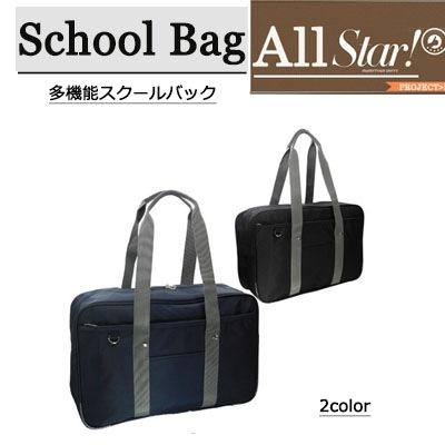 b088e22d2be8 スクールバッグ/バッグ/韓国風/Kファッション バック かばん カバン 斜めかけ ショルダー