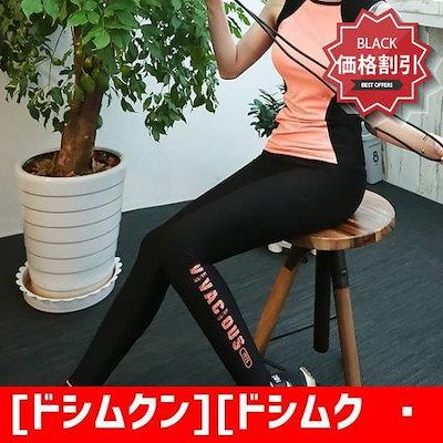 [ドシムクン][ドシムクン]振り向かないでほしい9部トレーニングパンツ /パンツ/レギンス/ジェギンス・パンツ/韓国ファッション