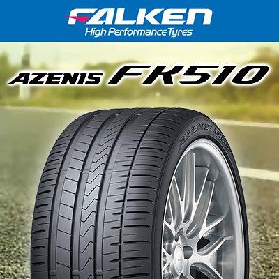 【2019年製以降】AZENIS FK510 225/45R19 96Y XL サマータイヤ ラベルなし【当店在庫翌日出荷!(休業日除く)】