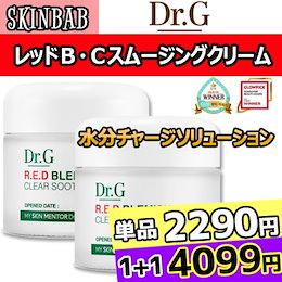 [Dr.G ドクタージー]Red Blemish Clear Soothing Cream 70ml/レッドB・Cスムージングクリーム70ml/水分チャージソリューション/韓国コスメ/水分クリーム