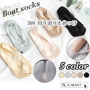 b6043a8748f806 Qoo10 | 靴下-レディースあたたかいの検索結果(人気順) : 靴下 ...