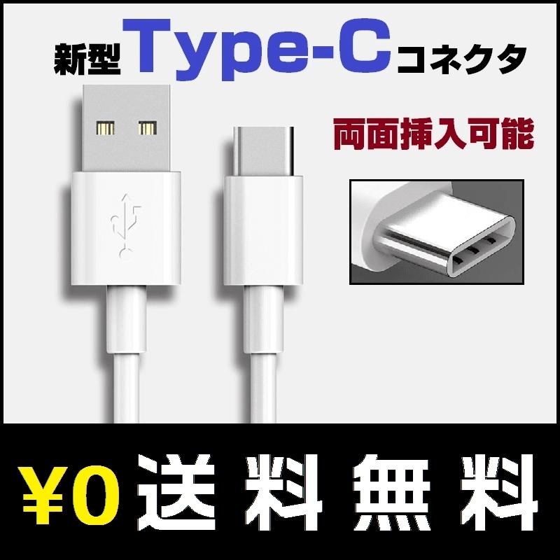 【Smart-KM】C019 USB2.0 Type C USB-A to USB-Cケーブル Type Cケーブル 56Kレジスタ実装 新しいMacBook / Nexus 5X