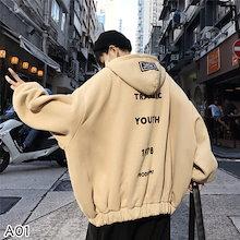 ジャケットフード付き  メンズファッション hiphop コート 韓国ファッション 青少年 通学長袖 百搭  コート