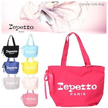6002e0afd3e0 新15○ repetto レペット トートバッグ エコバッグ マザーズバッグ repetto エコバッグ ミニ