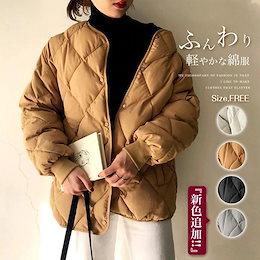 中綿キルティングジャケット アウター ジャケット コート レディース 無地 ショートコート 防寒