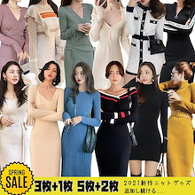ニットワンピース韓国ファッション刺繍/花柄超弾性ファブリックボタンカーディガン/Vネック/丸襟