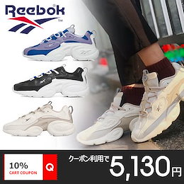 [Reebok] Electro 3D LT 日本未発売 リーボック エレクトロ ユニセックス レディース メンズ 送料無料