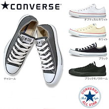 OX【送料無料】コンバース オールスタ- ローカット スニーカー レディース メンズ キャンバス CONVERSE CANVAS ALL STAR 靴  2