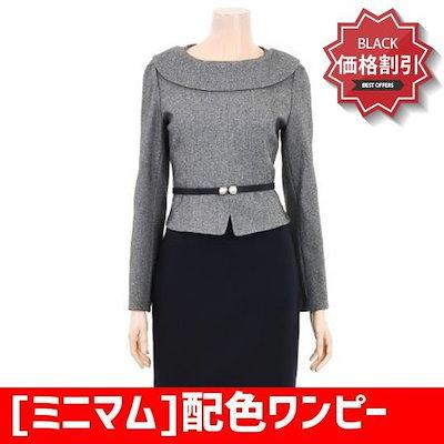 [ミニマム]配色ワンピースMSAGWO1750 /ワンピース/綿ワンピース/韓国ファッション