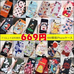 ♪♪★超おすすめ♪♪♪HOT人気 iPhone7ケース iPhone8スマホケース アイフォン8ケース iPhoneX iPhone XR iPhone Xs Max iPhoneケース