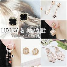 💕 LAURENCO💕 2月18日 UPDATE!! Trendy 人気ピアス / リング - Korean Style Earrings 新作入庫