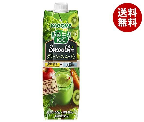 野菜生活100 Smoothie グリーンスムージーMix 紙パック 1000g ×6本