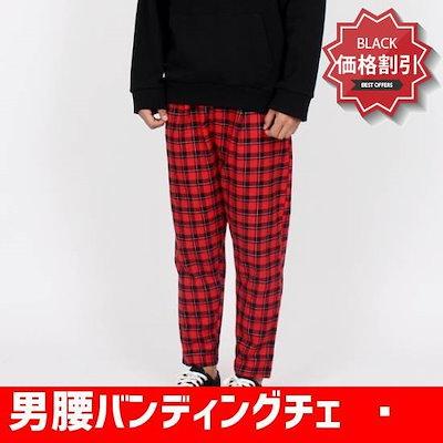 男腰バンディングチェック、パンツ(太陽寝巻きST)P00562 /パンツ/マイン/リンデンパンツ/韓国ファッション