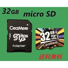 マイクロSDカード 32GB ドライブレコーダー micro SDカード スマホ 高性能 カーオーディオ ポイント消化