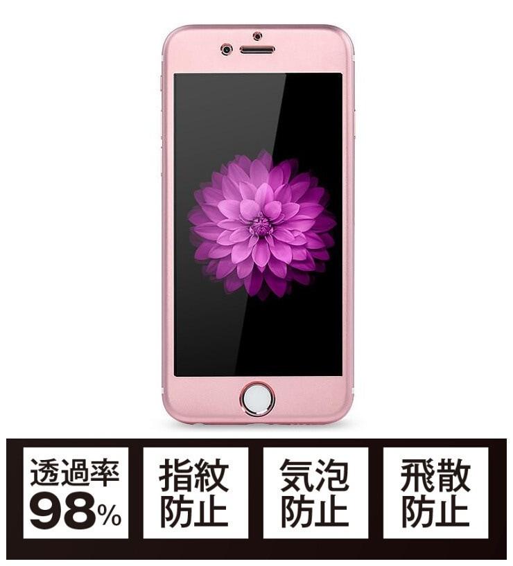 ローズゴールドガラスフィルムiPhone 6s Plus/iPhone6 Plus 5.5用チタン製フルカバー強化ガラスフィルム/保護シール/保護シート 【管理番号:A392.2】
