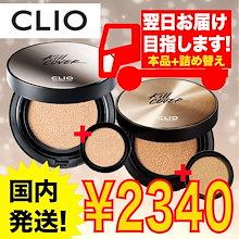 【 CLIO 】【 キルカバークッションシリーズ】【 ファンウェア】【 アンプル 】【 本品と詰め替え付き 】 【 国内発送 】 【 即日配達目指します】