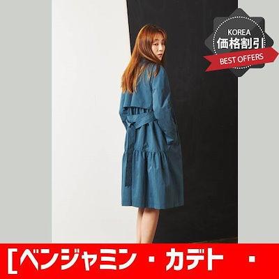 [ベンジャミン・カデトゥ]Back Shirring Dressy Trench Coat/トレンチコート /トレンチコート/コート/韓国ファッション