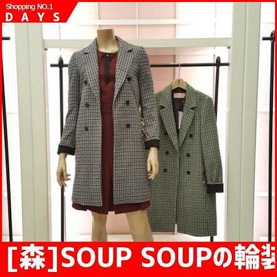 [森]SOUP SOUPの輪装飾チェックダブルジャケットsuajk01(suajk01) /リネン/麻ジャケット/ジャケット/韓国ファッション