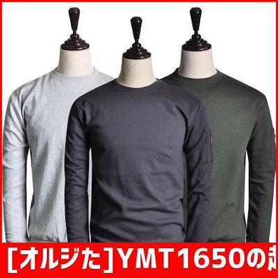 [オルジた]YMT1650の起毛マンツーマン航空ジッパー男性起毛ティーシャツ /マンツーマン/フードティー/ Tシャツ/韓国ファッション