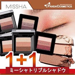 [ミシャ/MISSHA]★1+1★トリプルシャドウ/グリッタープリズム/Triple Shadow/Glitter Prism/アイシャドウ/Eyeshadow/韓国コスメ