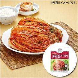 【冷蔵】『宗家』白菜キムチ|ポギキムチ(1kg) チョンガ 白菜キムチ 韓国キムチ