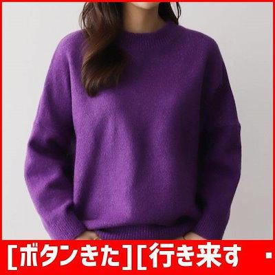 [ボタンきた][行き来するように/ボタンきた]ラテクリームニット /ニット/セーター/ニット/韓国ファッション