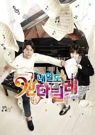 韓国ドラマ のだめカンタービレ 特典DISC2枚付! DVD
