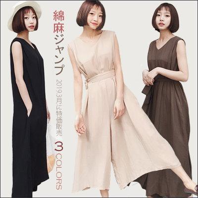 17ef430b35f7a Qoo10 - ワンピース・ドレスの商品リスト(人気順)   お得なネット通販サイト