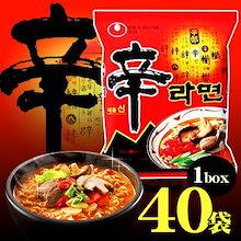 Qoo10クーポン利用でオトク♪【送料無料】農心(ノンシム)辛ラーメン 40袋【韓国直輸入】商品詳細のクーポンをご利用ください♪