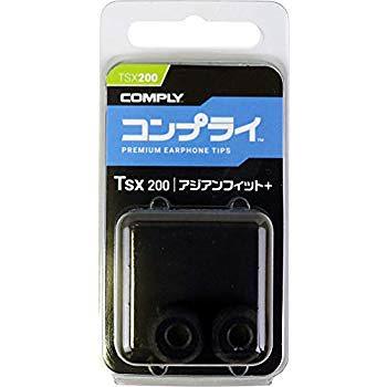 Comply(コンプライ) Tsx-200 ブラック Sサイズ 1ペア アジアンフィット 耳垢ガード付き イヤホンチップス Comfort+ Sony WF-SP700N, WF-1000X, MDR