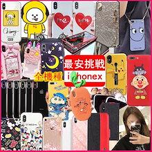 【数量限定】人気商品 韓流iphonexケース振るとキラキラ動くクリアケース!iPhone7 7plus iPhone8 6S 8 Plus ケースあいふぉん8ケース 手帳 韓国  手帳型