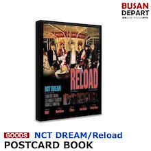 【日本国内発送】 NCT DREAM - Reload [03 POSTCARD BOOK] OFFICIAL MD 1次予約 送料無料