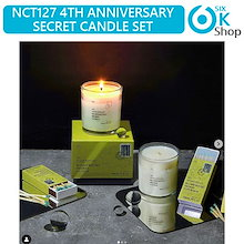 即日発送 NCT127 SECRET MESSAGE CANDLE SET 【NCT 127 4th Anniversary Goods】【送料無料】【公式グッズ】 当店限定特典