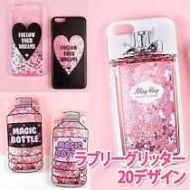 Bling Bling Glitter Jelly ケース 手帳型★iPhone8/7/6/6S/Plus/5S/SE/Galaxy Note8/5/4/S8/Plus/S7/Edge/S6/S5