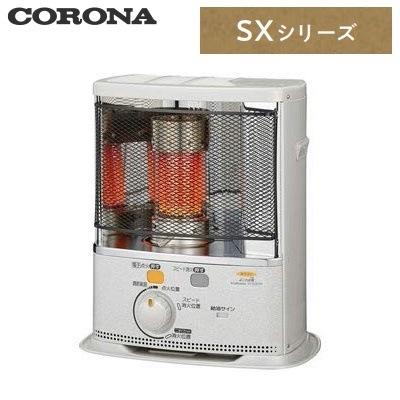 SX-E2818Y 製品画像
