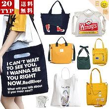 ★送料無料★高品質★20TYPE★ 新型韓国ファッション大容量 旅行に便利 純棉帆布 トートバッグ バッグ レディース 大容量 マザーズ バッグ ショッピング バッグ