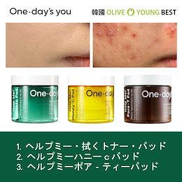 [Onedaysyou/ウォン・デイジュユ]ヘルプミー・拭くトナー・パッド1個60枚/肌のキメを整える/肌の汚れを除去/角質ケア ピーリングパッド