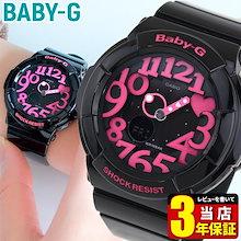 4d8928fe840f91 Qoo10 | 「CASIO BABY-G」のブランド検索結果(人気順):CASIO BABY-G買う ...