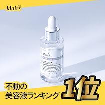 【KLAIRS(クレアス)】 フレッシュリジュースドビタミンドロップ(35ml) / 韓国コスメ / トーンアップセラム / ビタミンC