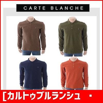 [カルトゥブルランシュ男性]4の宗宅の1クラシックベーシックメルランジティーシャツCMF7KL80 /カラーTシャツ/ Tシャツ/韓国ファッション